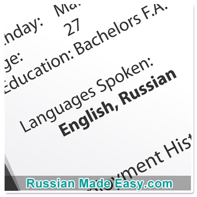 Russian Is Easy To Learn
