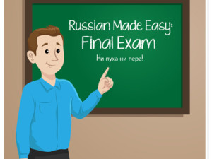 learn russian final exam