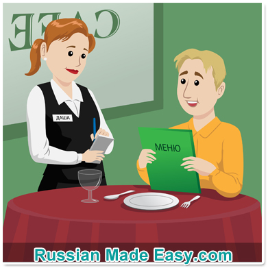Learn Russian: Russian Made Easy 6 on can you wait, can you fly, can you come, can you read, can you get,